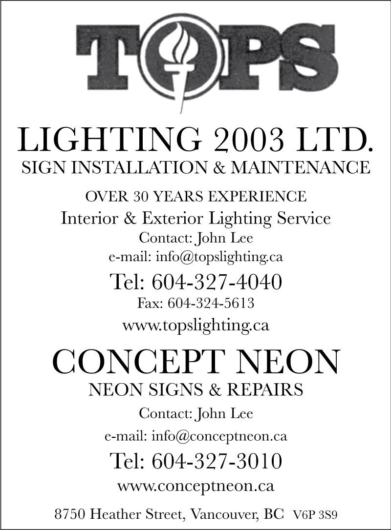 Tops Lighting 2003 Ltd.